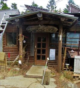 Odarumi Hut