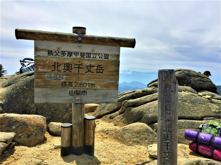 The summit of Kita-Oku Senjo-dake